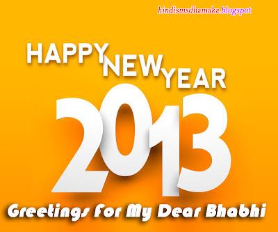 http://3.bp.blogspot.com/-C-pscRlzfBs/UKToDhKBzCI/AAAAAAAABKI/TNmTt7G6js0/s400/happy_new_year_2013+copy.jpg