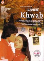 Khwab 1980 Hindi Movie Watch Online