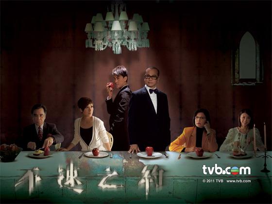 Men with No Shadows TVB Drama Astro on Demand