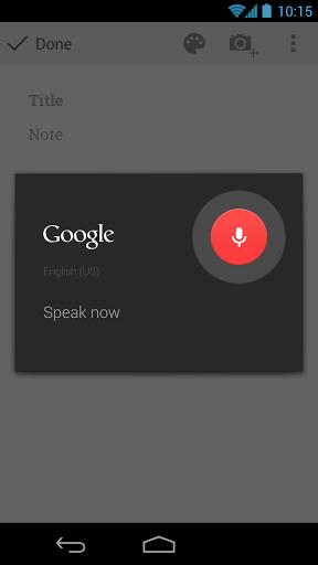 Google Keep 語音輸入