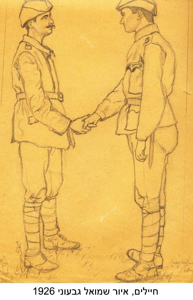 שמואל גבעוני, ראשון לציירי התנועה הקיבוצית