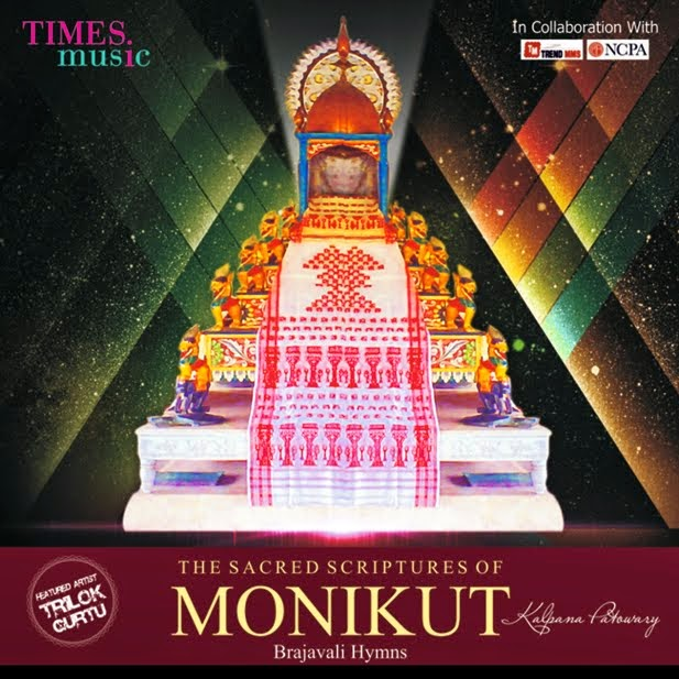 The Sacred Scriptures of Monikut