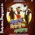 """Matru Ki Bijlee Ka Mandola"" OffIcial Trailer- Imran Khan  & Anushka Sharma"