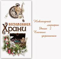 http://keepmemories2010.blogspot.ru/2013/11/2.html