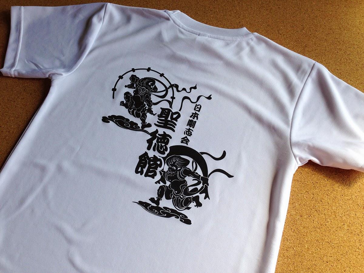 Tシャツプリントならプリントワークへお任せ下さい。