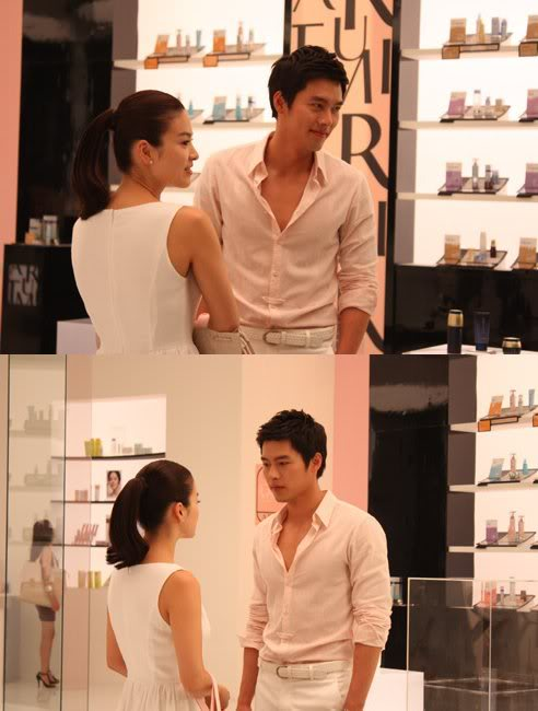 KOREAN ACTOR HYUN BIN: HYUN BIN AND SONG HYE KYO PHOTOS