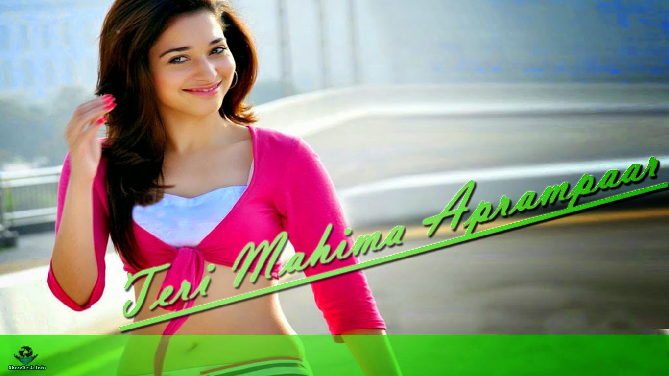teri mahima aprampar lyrics  its entertainment anoushka shankar