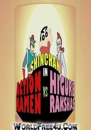 Poster Of Animation Movie Shin-Chan: Action Kamen vs Higure Rakshas (1993) 300MB Compressed Small Size Pc Movie Free Download worldfree4u.com