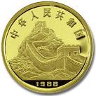 Coin Flip Generator