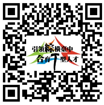 綜合活動台中團_臉書
