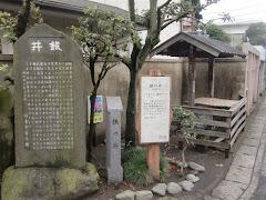 鎌倉十井鉄ノ井