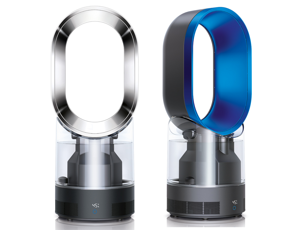 Dyson Humidifier Best Humidifier On The Market