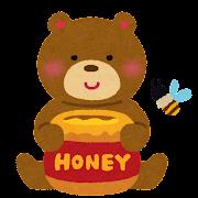 ハチミツとクマとミツバチのイラスト