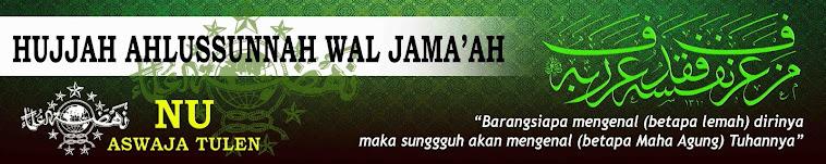 Hujjah Ahlussunnah wal Jama'ah