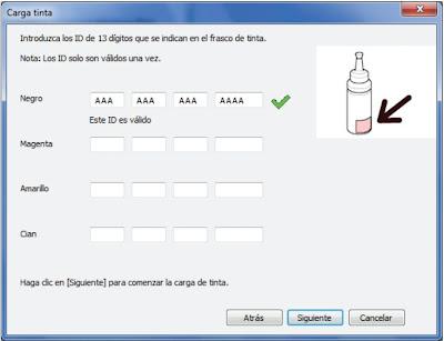 Месторасположение кодов на бутылочке чернил