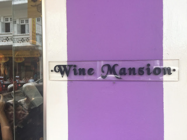 Wine Mansion Singapore at 20 Keong Saik Road