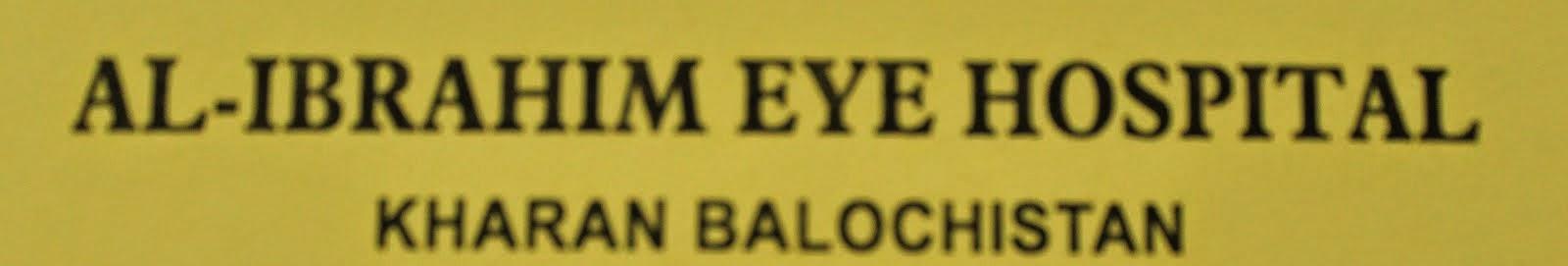 Al Ibrahim Eye Hospital