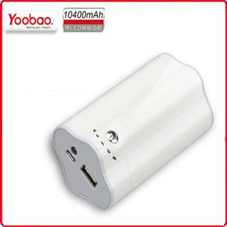 Portable Charger YOOBAO Sunshine YB 641 10400 Mah