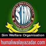http://audionohay.blogspot.com/2014/10/sim-welfare-organisation-2015.html
