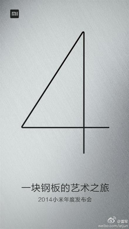 Xiaomi Mi4 Announcement Reveal