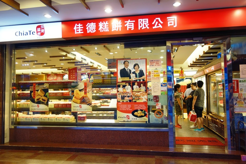 taiwan food places Dining in taipei, taiwan: see 2,19,412 tripadvisor traveller reviews of 13,706 taipei restaurants and search by cuisine, price, location, and more.