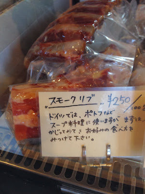 熊本県阿蘇郡小国町「デュッセル」は本格的なドイツソーセージ専門店