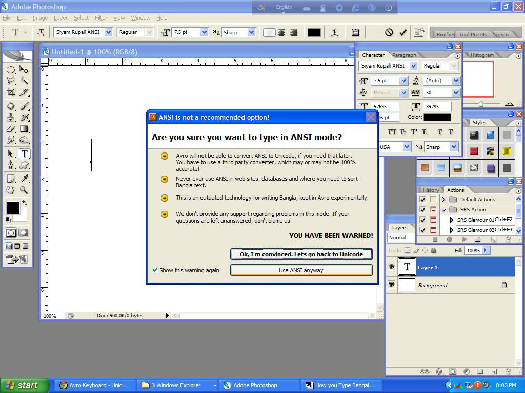 free download bengali words software
