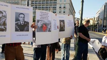 Ζήτω η Αντιφασιστική ΝΙΚΗ των λαών!