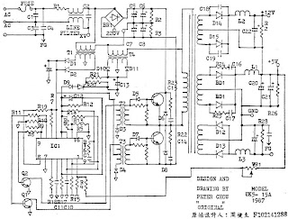 diagram electronik power supply komputer model lama