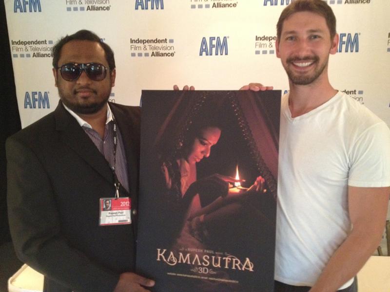 KamaSutra 3D - (2013)