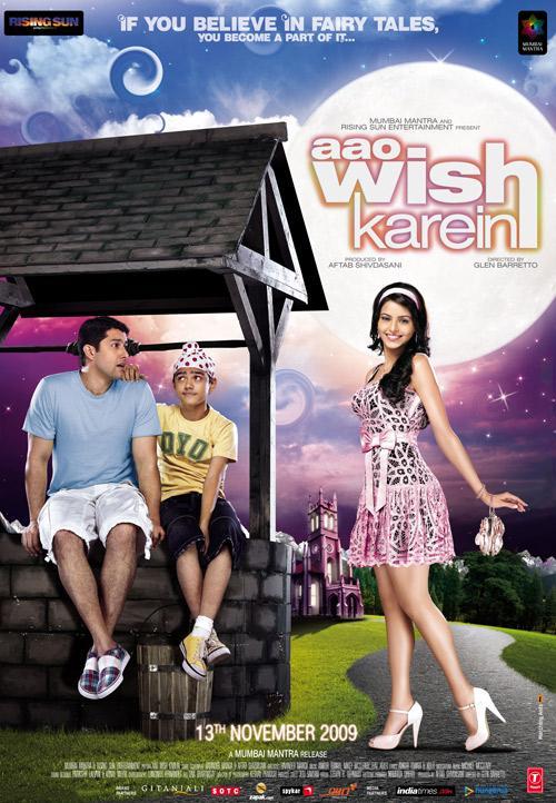 Hd Aao Wish Karein - Pastebin.com