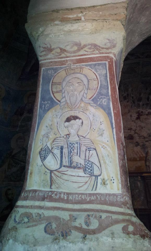 Biserica de la Densus, Sfanta Treime