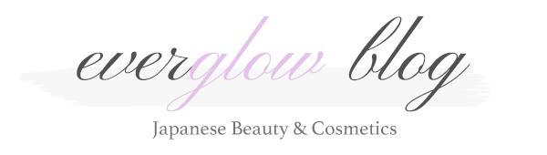 Everglow Blog