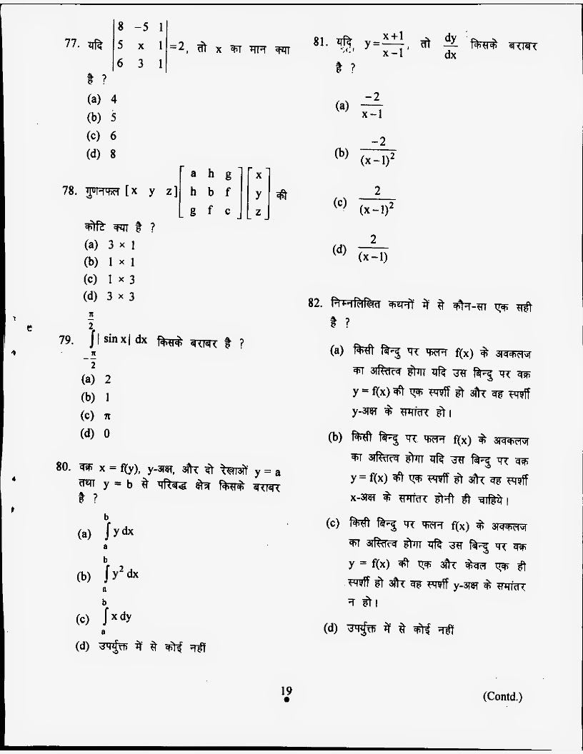 mathematics t coursework 2012 answers