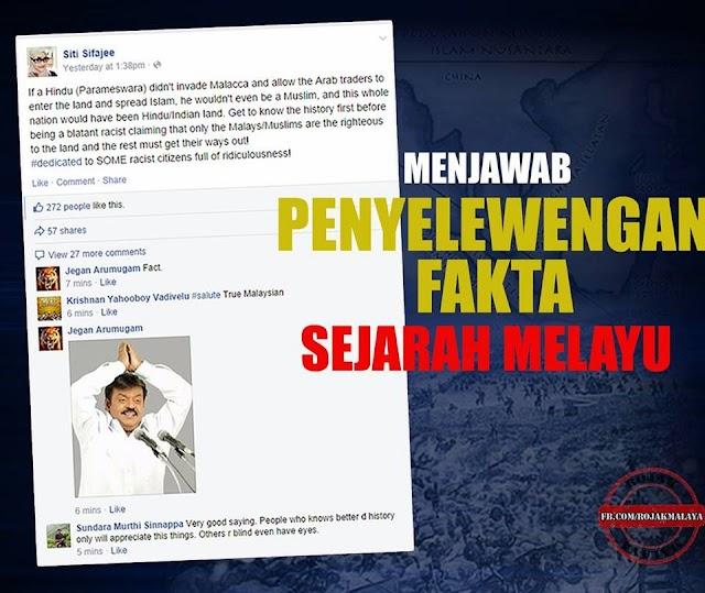 Melayu Pendatang - Siti Sifajee