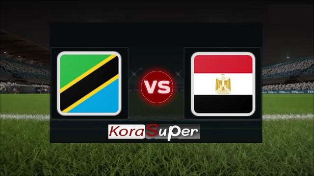 اليوم مشاهدة مباراة مصر وتنزانيا بث مباشر 06-06-2019 الخميس
