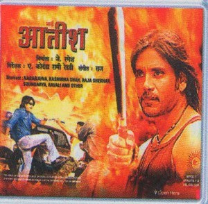Naya Aatish Hindi Movie Watch Online