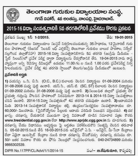 tsrjdc 5th Class Admissions selection list 2015, Telangana Residential Schools selection list 2015 school wise