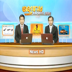 [ TV SHOW ] Daily News Hang Meas 06-Mar-2014 - TV HM, TV Show, TV HM, TV HM Daily News
