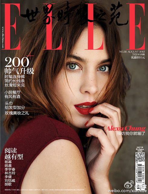 Television Presenter, Model @ Alexa Chung by Yuan Gui Mei for Elle China August 2015