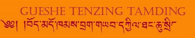 GUESHE TENZING TAMDIN
