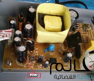 احد الحلول الناجحة لحل مشكل فقدان الإشاارة في أجهزة الإكولينك و الأشباه  2