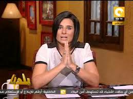 برنامج بلدنا بالمصرى مع ريم ماجد حلقة يوم الأحد 30-6-2013