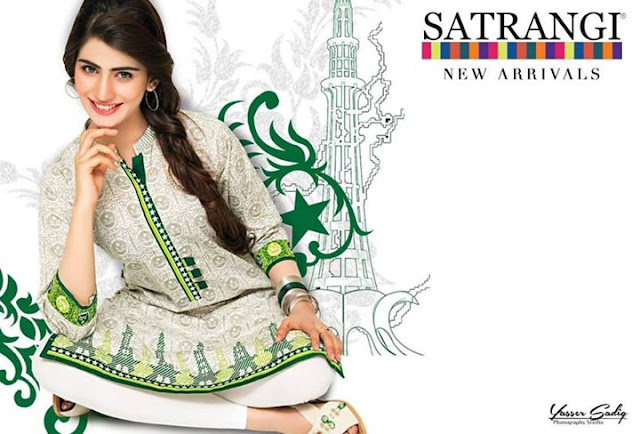 SATRANGI by Bonanza 14 August 2015 Collection