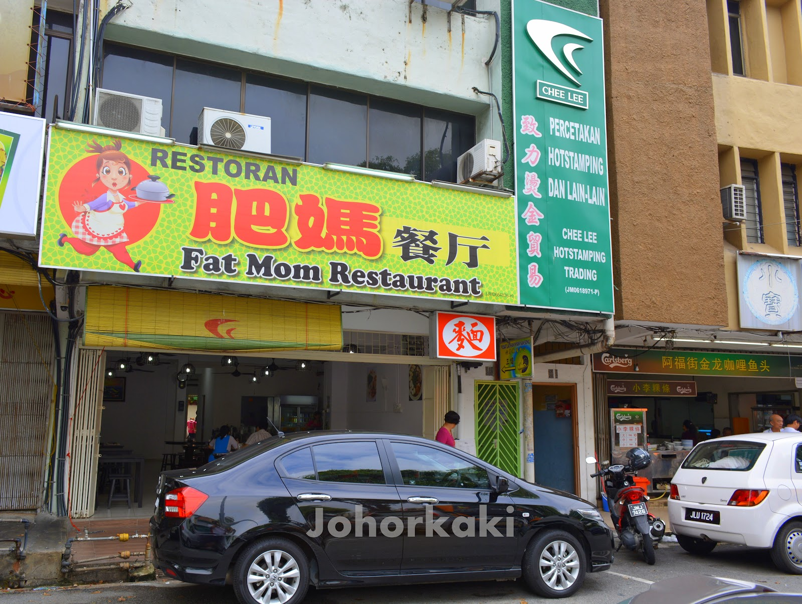 Fat mom 肥妈 restaurant in taman pelangi johor bahru