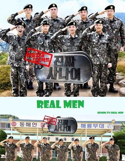 Phim Real Man -Tập 154 VietSub Real Man