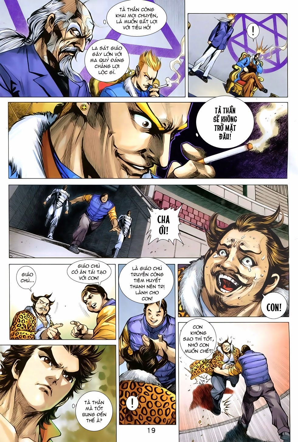 Tân Tác Long Hổ Môn trang 19