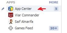 كيفية منع أصدقائك على الفيس بوك من إرسال طلبات الألعاب