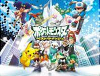 assistir - Pokémon Best Wishes! - Episodios Online - online