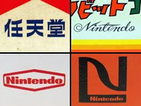 Nintendo&#39;s logos